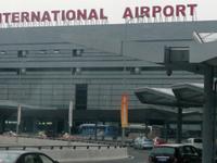 Aeropuerto Internacional de Hongqiao