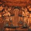 Aurangabad - Ajanta Ellora y Patrimonio de la Humanidad Tour 3 días