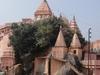 Ajgaivinath Temple