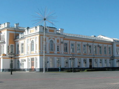 Akimat  Uralsk