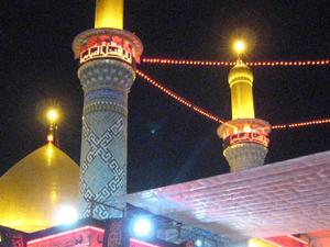 Al Abbas Mezquita