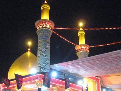 Al Abbas Mosque