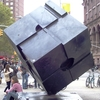 Astor Place Cube