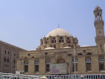Al   Azhar