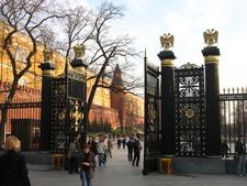 Alexander Garden Gates