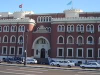 Universidade de Alexandria