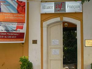 Alliance Française de Pondichéry