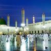 Al-Masjid Al-Nabawi