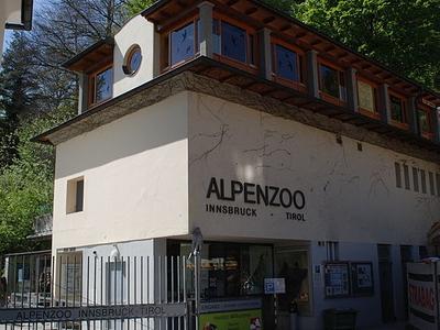 Alpine Zoo, Innsbruck, Austria