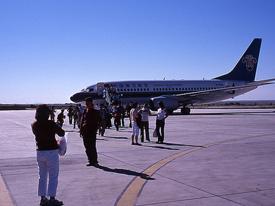 Altay Airport