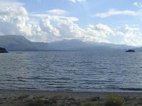 Alumine Lake