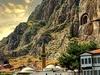 Amasya And Yeilrmak River