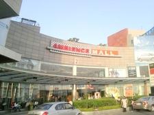 Ambience Mall Haryana