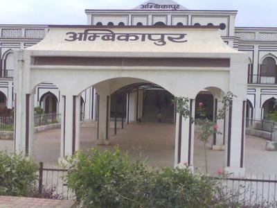 Ambikapur  Railway Station