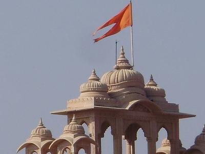 Anand Sagar Entrance