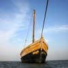 Anchored Boat In Tuticorin