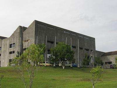 Andalas University - Limau Manis Campus