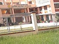 An Giang University