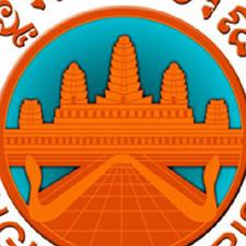 Angkor Tourism Logo
