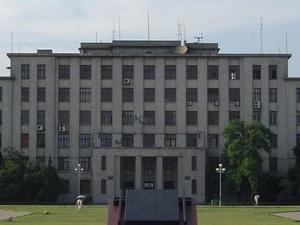 Universidad de Anhui