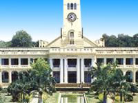 Annamalai Universidad