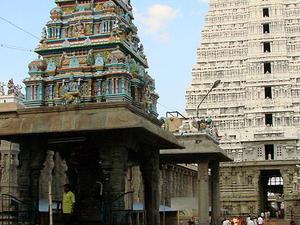Annamalaiyar Temple