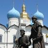 Annunciation Cathedral Kremlin Kazan Russia