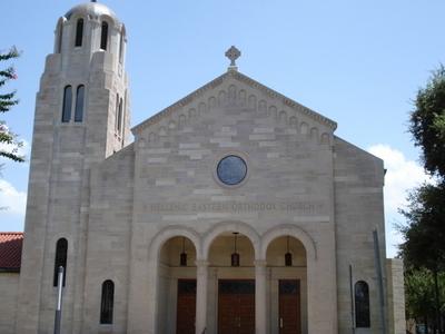Annunciation Greek Orthodox Cathedral