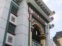 Um pagode de Quang