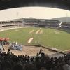 APCA-VDCA International Cricket Stadium