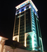 Aqabah Tower