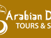 Arabian Desert Tours & Safari