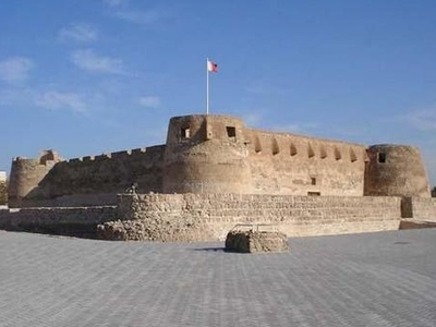 A View Of Arad Fort