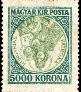 A Stamp On Display - Stamp Museum-Budapest