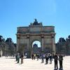 Arc De Triomphe Du Carrousel