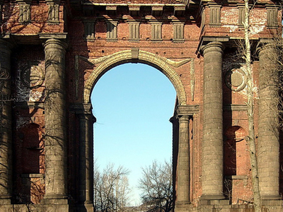 New Holland Arch