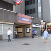 Archway Station Main Entrance