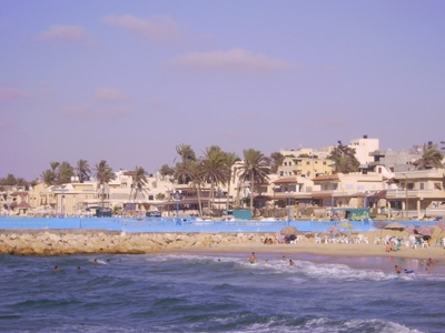 Areesh City