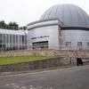 Armagh Planetarium