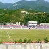Arnar Stadium