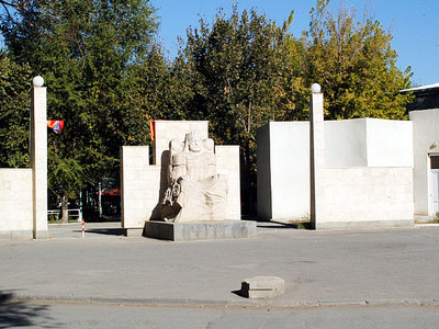 Statue Of King Artashes