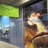 Pixar Exhibition At Art Ludique