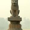 Ashoka Pillar Vaishali