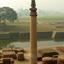 Pilares da Ashoka