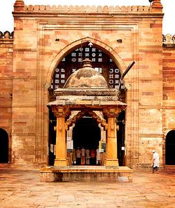 Asr Prayers At Jami Masjid
