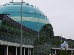 Astana Internacional. Aeropuerto (TSE)