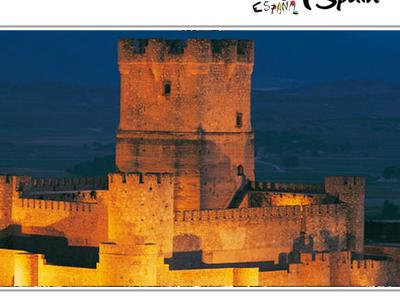 Atalaya Castle Villena