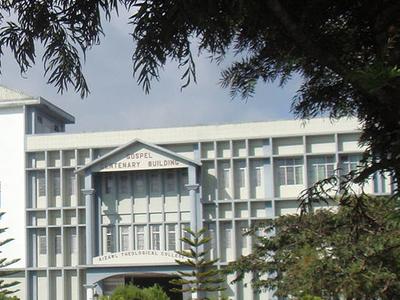 ATC Mizoram