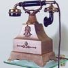 Museo de Teléfonos