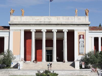 Atene Greece